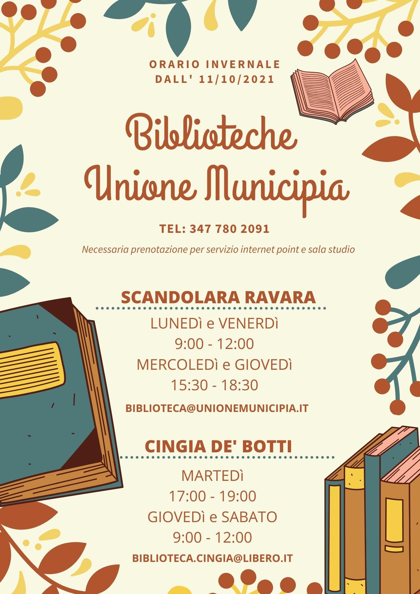 biblioteche-unione-municipia-orari-nuovi-2021